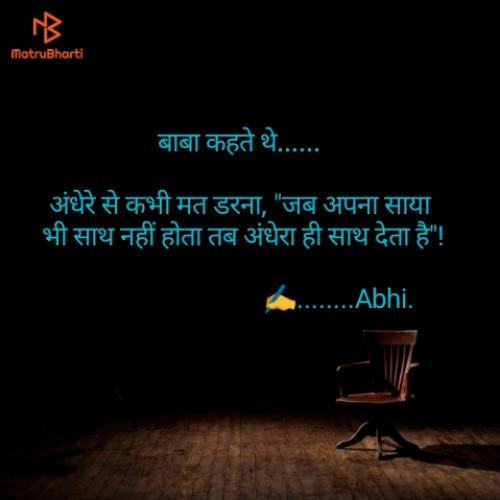 Post by Abhishek Tripathi on 13-Apr-2019 01:50pm