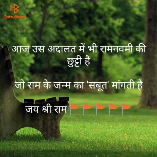 Post by Atul Shah on 14-Apr-2019 08:09am