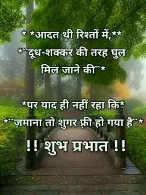 Post by Atul Shah on 14-Apr-2019 08:43am