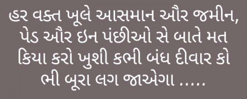 Post by Khushi Patel on 14-Apr-2019 11:32pm