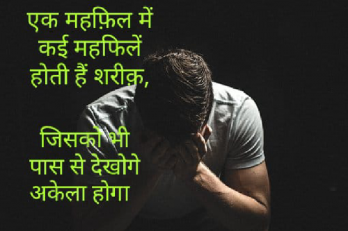 Post by arvind kumar on 16-Apr-2019 07:19am