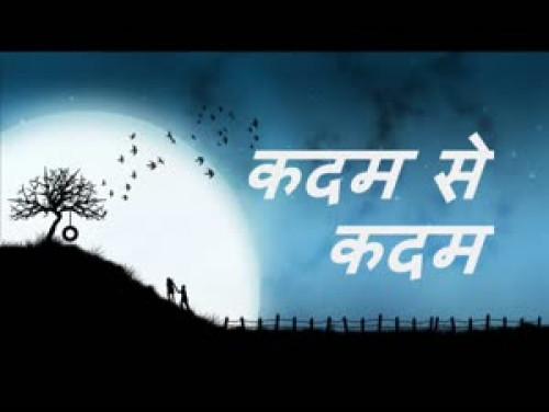 Ambalika Sharma videos on Matrubharti