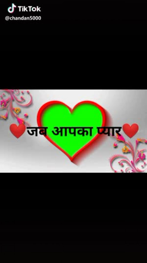 Varsha chauhan Nidhi videos on Matrubharti