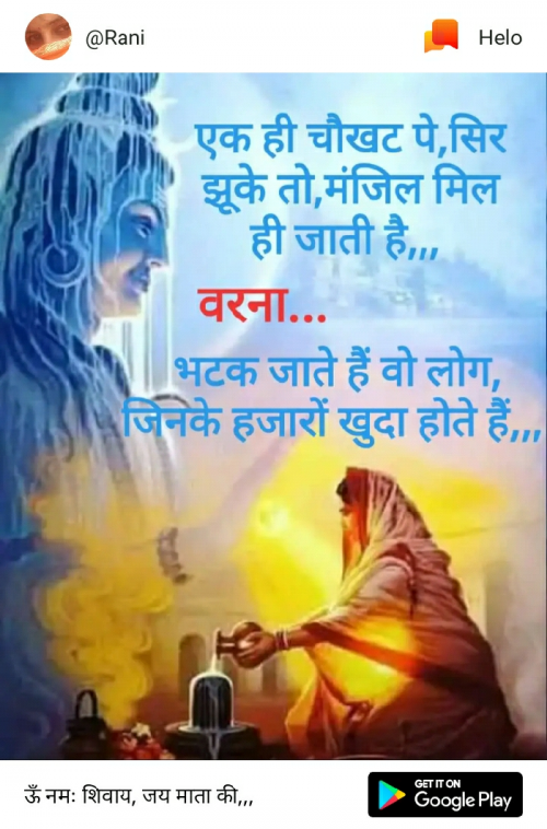 Post by Ishwar Bhoria on 16-Apr-2019 12:45pm