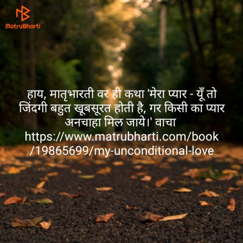 Post by Gyandev Mohale on 16-Apr-2019 07:24pm