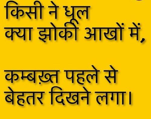 Post by Vikas Jainth on 17-Apr-2019 01:29am