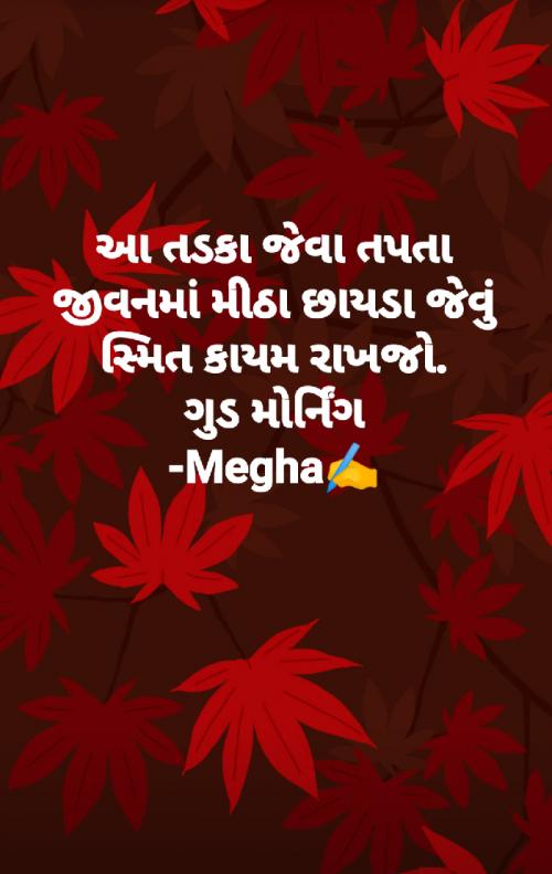 Post by Megha gokani on 17-Apr-2019 09:06am