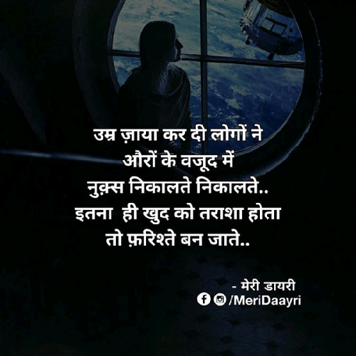 Post by Mr nehaa Khan and on 17-Apr-2019 12:25pm