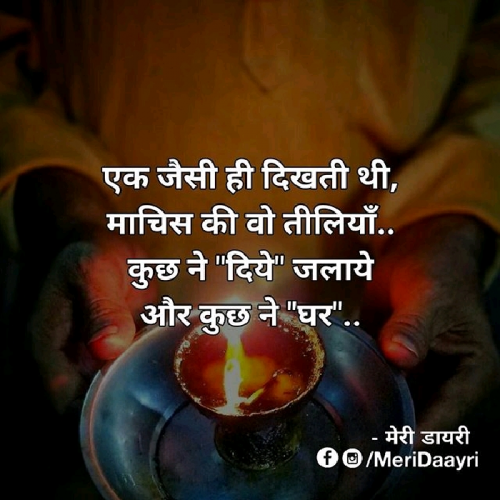 Post by Mr nehaa Khan and on 17-Apr-2019 12:26pm
