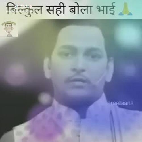 Ajay Raikwar videos on Matrubharti