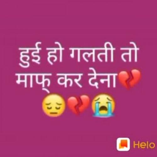 Sonu Goswami videos on Matrubharti