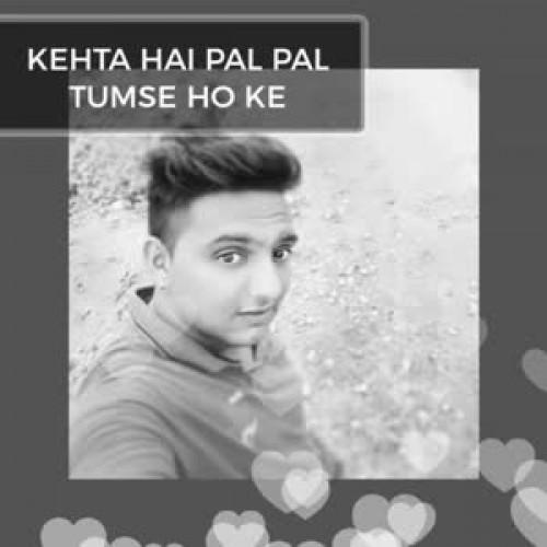 Kundan Patel videos on Matrubharti