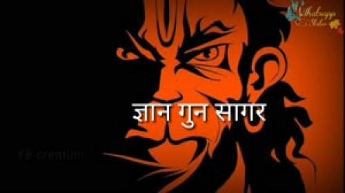 Chirag H. Joshi videos on Matrubharti