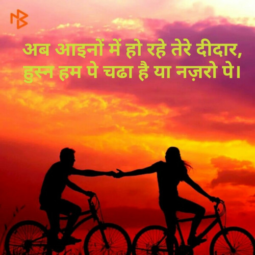 Post by Ankit Maharshi on 19-Apr-2019 03:46pm