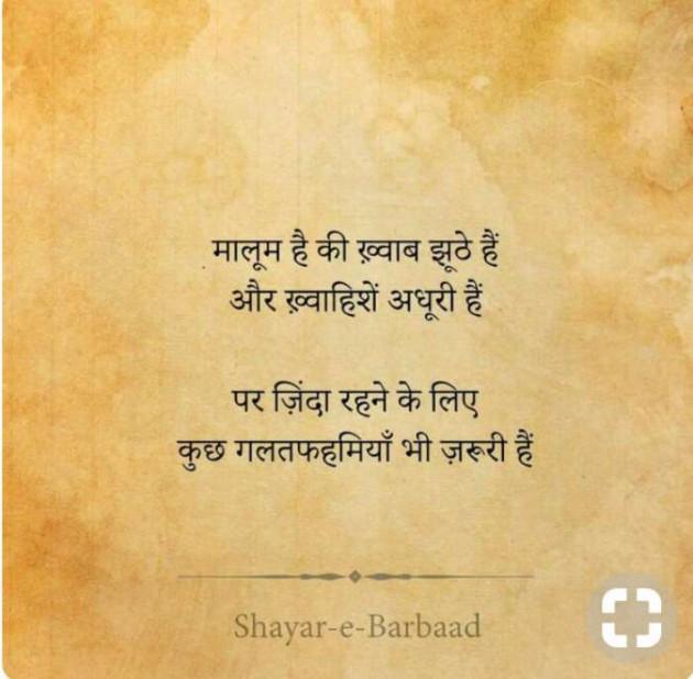 English Good Morning by pooja rathod : 111142571