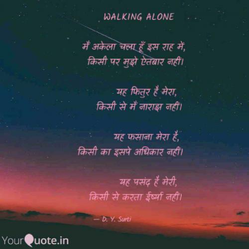 Post by Dveej Surti on 20-Apr-2019 01:40pm