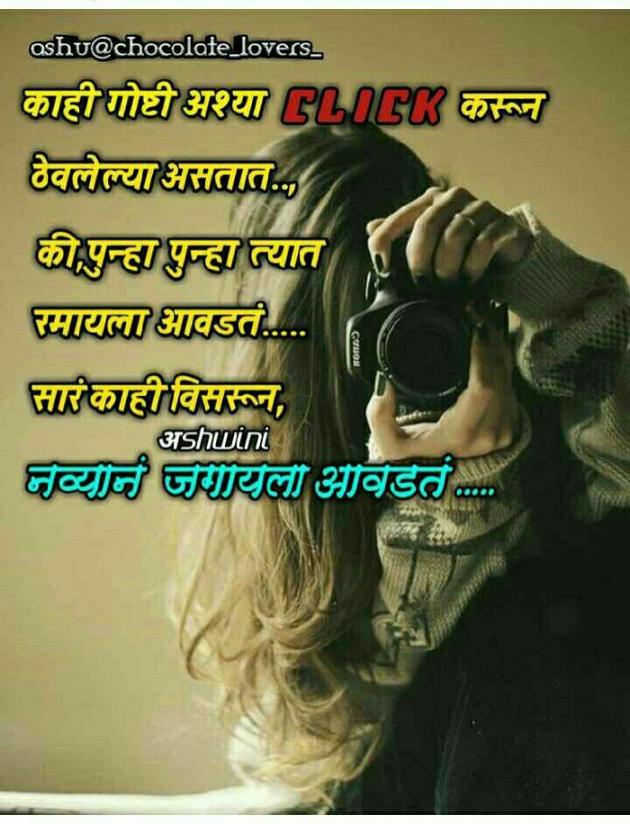 English Whatsapp-Status by Dushant Dolas : 111143382