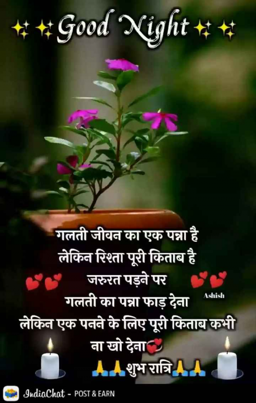 Post by Vipul Chauhan on 20-Apr-2019 10:54pm