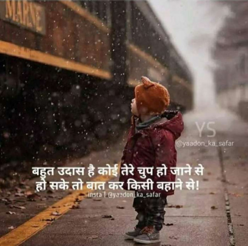 Post by Chauhan Hiren on 21-Apr-2019 03:28pm