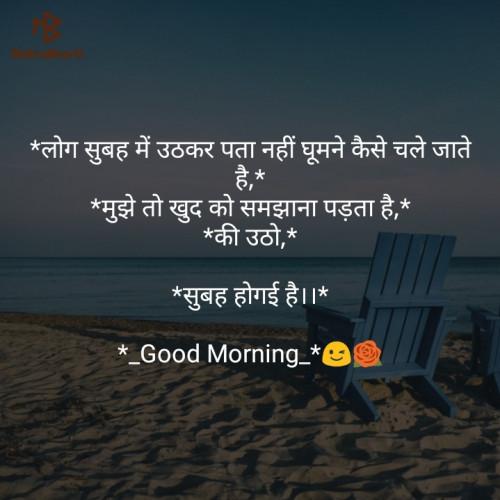 Post by Nakul kumar on 22-Apr-2019 09:39am