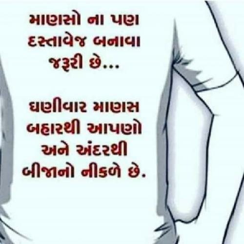 Post by Raj Prajapati on 22-Apr-2019 11:38am