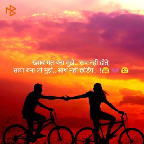 Post by Rajput Ravi on 22-Apr-2019 12:19pm