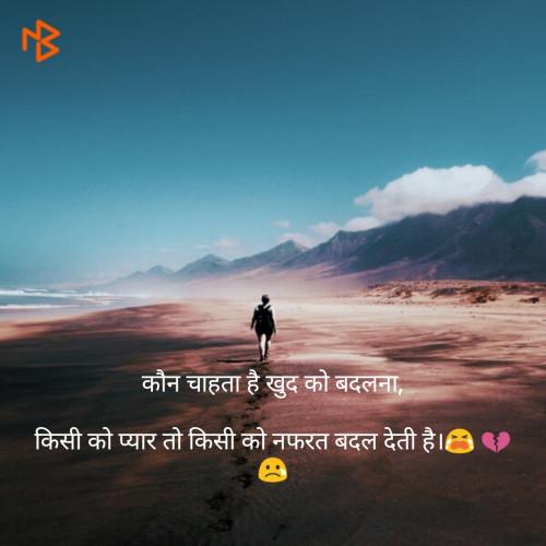 Post by Rajput Ravi on 22-Apr-2019 12:22pm