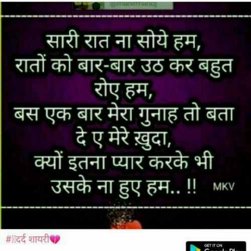 Post by Kamlesh Meghwal on 22-Apr-2019 06:23pm