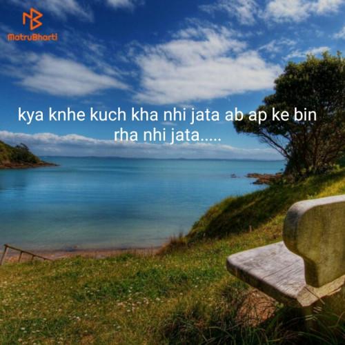 Post by Kamlesh Meghwal on 23-Apr-2019 11:33am