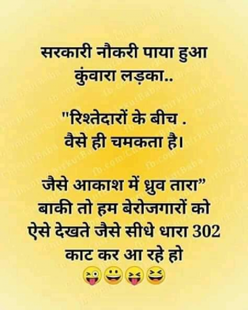 Post by Love Sonu on 23-Apr-2019 11:28pm