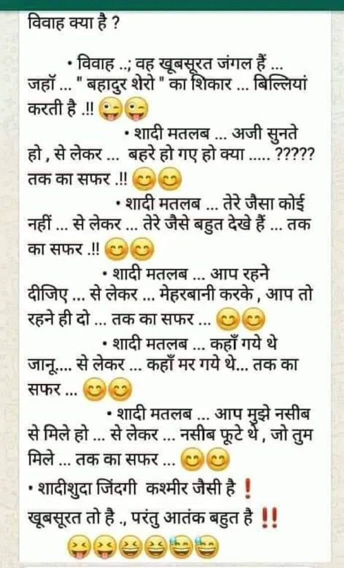 Post by Love Sonu on 23-Apr-2019 11:31pm