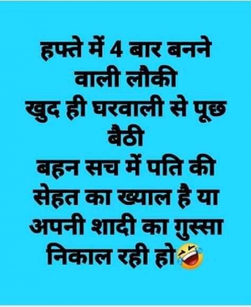 Post by Love Sonu on 24-Apr-2019 10:27pm