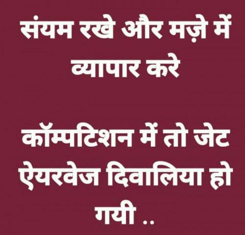 Post by Atul Shah on 25-Apr-2019 11:25am