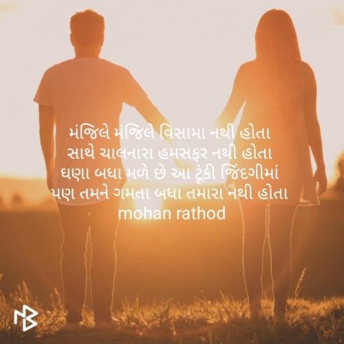 Post by મોહનભાઇ રાઠોડ on 25-Apr-2019 06:24pm