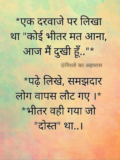 Post by Muskan on 26-Apr-2019 10:11pm