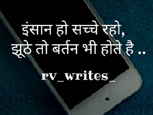Post by Vishal Pundhir on 27-Apr-2019 11:20am