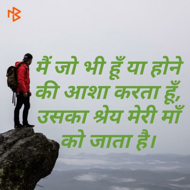 Gujarati Quotes by Dipak S Rajgor આઝાદ : 111151654