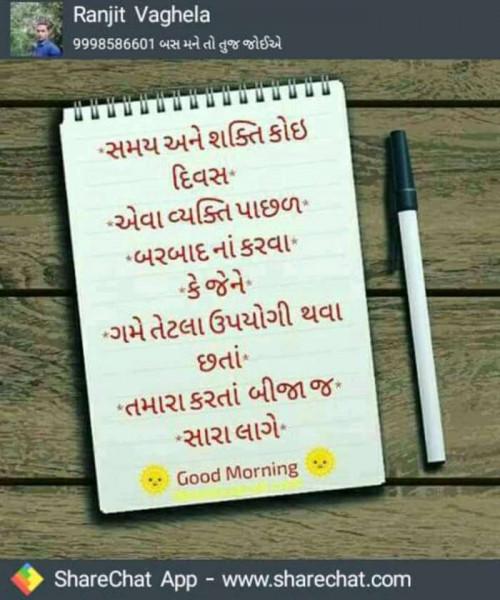 Post by Dipak Thakor on 29-Apr-2019 06:00pm