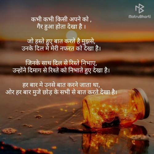Post by Guru Prasad on 30-Apr-2019 09:38am