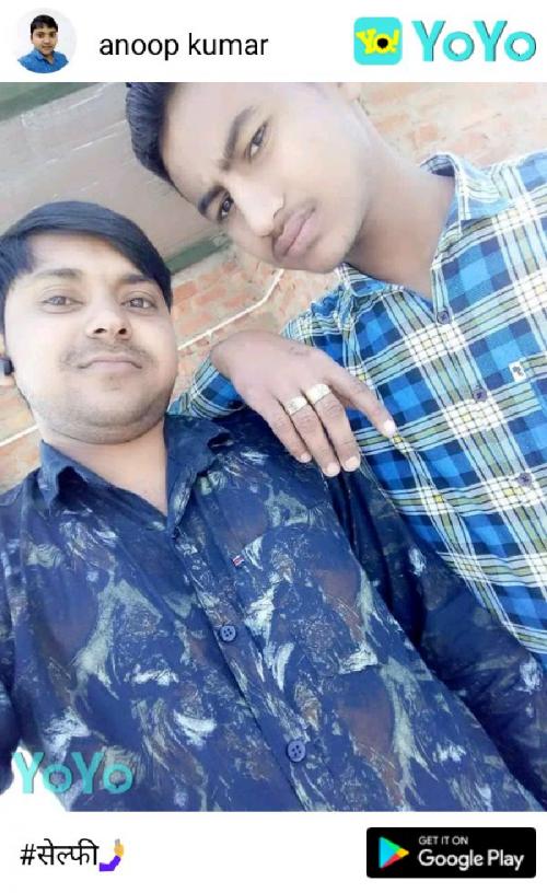 Post by Anoop Kumar on 30-Apr-2019 10:52am