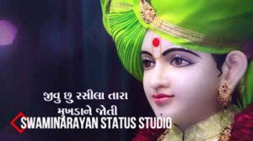 Patel Hariom R videos on Matrubharti
