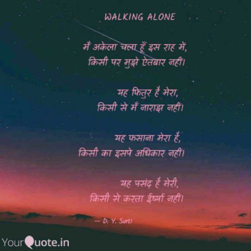 Post by Dveej Surti on 02-May-2019 12:21am