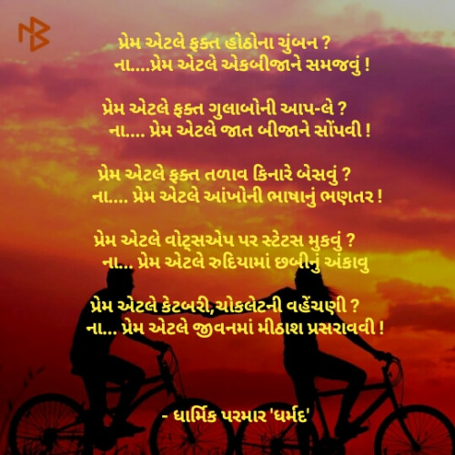 Post by Dharmik Parmar on 02-May-2019 07:04am