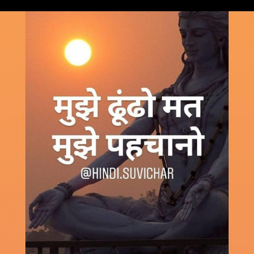 Post by N. K. Mishra on 03-May-2019 06:12am