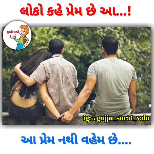 Post by Sagar Donda on 03-May-2019 09:53am