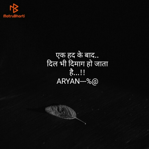 Post by Aryan Dubey on 03-May-2019 01:07pm