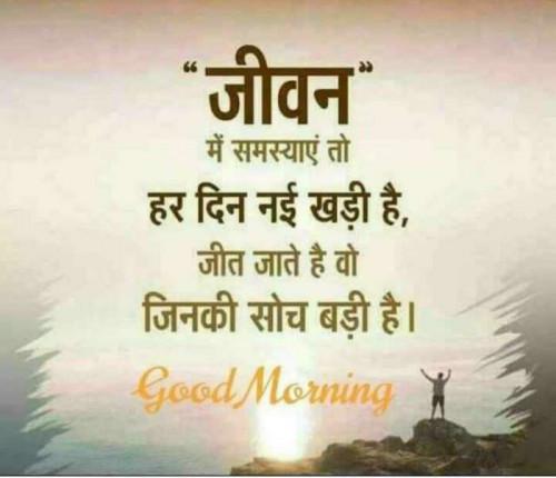 Post by Anjum Bhoraniya on 04-May-2019 09:57am