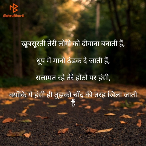 Post by Anoop Kumar on 04-May-2019 01:55pm