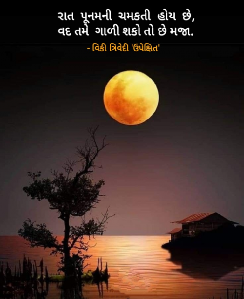 Post by Vicky Trivedi on 04-May-2019 03:09pm