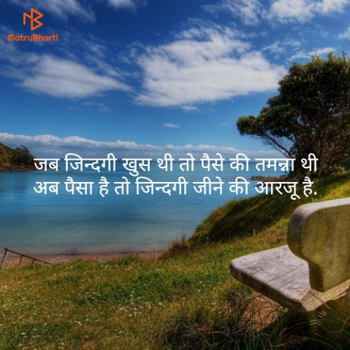 Post by Mohan Chadar on 04-May-2019 06:38pm